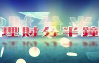 日本東京下大雪  超過200班航班取消
