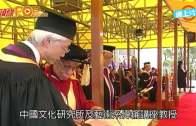 國學大師饒宗頤逝世  享年101歲
