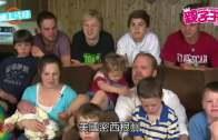 美國夫妻連生13個兒子 懷第14胎誓追女