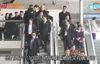 平昌冬奧今開幕-20℃  北韓啦啦隊出席好吸睛