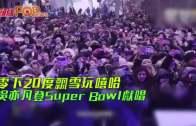 零下20度飄雪玩嘻哈  吳亦凡登Super Bowl獻唱