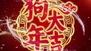 (國)2018 星島美西版社長帶領星島電臺眾DJ向灣區市民拜年!