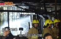 元朗貨櫃屋傳爆炸聲  波及五車 22人疏散