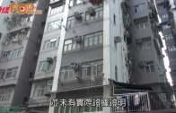 印恐怖分子策劃劫獄  涉港4.5億日圓劫案