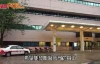 林鄭:額外撥款5億  全數予醫管局應對流感