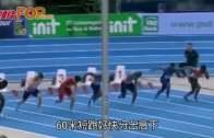 蘇炳添德國連奪兩冠  創男子60米亞洲紀錄