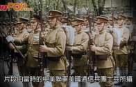 日軍雲南屠殺韓籍慰安婦  塵封70年影片首曝光