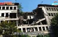 陶傑:美誤炸中國駐南大使館  香港兩口大炸彈助平反