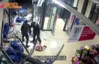 英國狼賊越野車撞超市  拖走提款機棄車