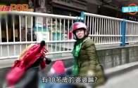 重慶街訪記者叫錯人  靚媽嗌婆婆遭「怒睥」