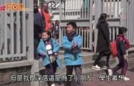 停課期間學校繼續開放  楊潤雄:不認為決定倉促