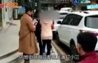 兩女深圳街頭格鬥小三  數十花生友舉機「睇戲」
