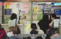 林鄭:停課屬短期措施  會研長遠計劃防流感爆發