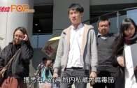 游蕙禎梁頌恒前女助理  涉家中藏大麻被捕