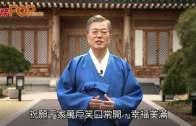 南北韓選手同慶新春  「這一幕等太久了」