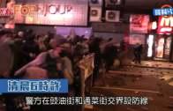 控方播警方錄影片段:  「暴徒向交警瘋狂襲擊」