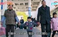 江西男童望穿秋水  月台等父母新年見一面