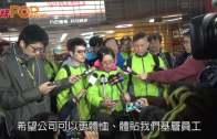 宣佈暫停工業行動  葉蔚琳:取得初步成功