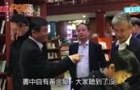 馬雲夜訪武漢書店  買一萬本慢慢讀