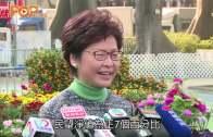 林鄭月娥民望明顯回升  市民最不滿政治現狀