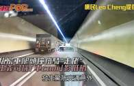 私家車爬頭撞鐵騎˝走佬˝  正義司機「車cam」影低晒