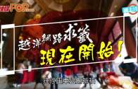 旅發局拍片宣傳新年文化  邀旅客Facetime求籤