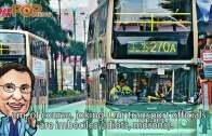 又中又英:Our transport officials are imbeciles