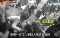 東莞女子怕手袋被偷  爬入安檢X光機護袋