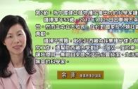03052018時事觀察(第2節)余非:為中國建立植物種子庫出力的科學家鍾揚