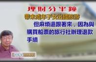 2018星島元宵晚會(13) 鬥牛舞