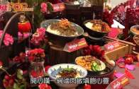 台灣滷肉飯節隆重開幕  復活節$30嘆寶島美味