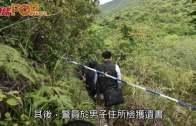 大潭篤水塘發現男屍  證實為69歲失蹤漢