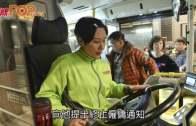 葉蔚琳與丈夫被解僱  九巴:嚴重違規