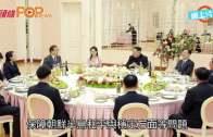 南韓特使團訪朝鮮  與金正恩會談達共識