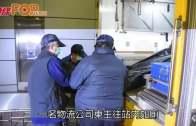 機場貨站工人遭夾斃 七小時後另一男子猝死