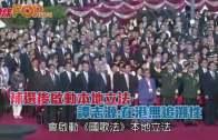 補選後啟動本地立法  譚志源:在港無追溯性
