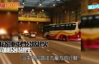 私家車屯門公路起火  司機及時逃生