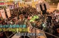 區諾軒險勝陳家珮  新東范國威重返議會