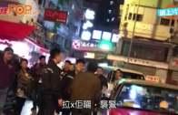 疑似人肉撞車敲詐  見警察自己爬起身行開