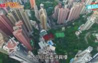 房屋是香港最大問題  何柱國:要為年青人做嘢
