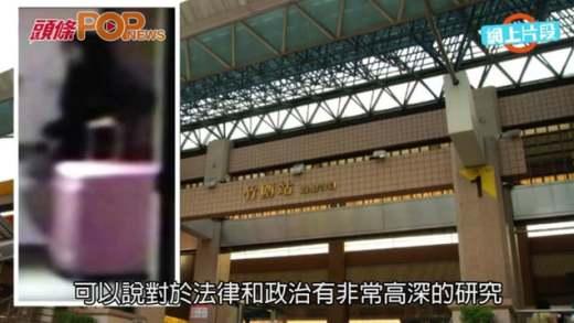陶傑:棄屍案墮法律黑洞  香港小心處理免損聲譽