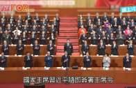 韓正孫春蘭胡春華劉鶴  獲選國務院副總理
