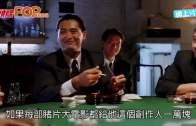 香港國際賽破紀錄 全日投注額逾17億