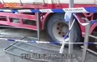 貨車土瓜灣轉彎太貼欄  女途人被夾腰昏迷