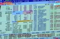 陸羽仁:強股定弱股  跌市時便知龍與鳳
