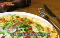 頂尖名廚  意式經典