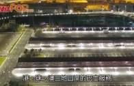 港珠澳大橋穿梭巴  香港去珠海單程80元