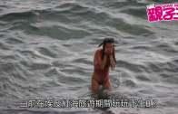俄婦紅海游水分娩  丈夫醫生接生抱B上岸