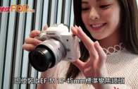 Canon M50  4K輕便隨身拍