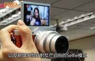 Panasonic LUMIX  輕「瀛」相機三連發